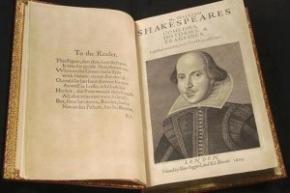 У Франції знайдено першу збірку п'єс Шекспіра