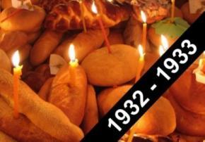 Жертвами Голодомору-геноциду українського народу в 1932-1933 роках стали 4,5 мільйона людей, Україна вшановує їх пам'ять