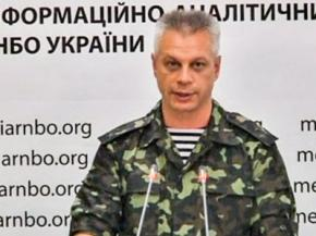 Россия уже не скрывает своего присутствия в Донецке и Луганске - СНБО