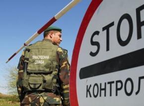 Российские паспорта крымчан недействительны в Украине, - госпогранслужба