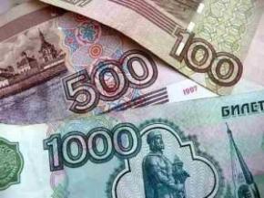 В Украине ввели запрет на кредиты и депозиты в рублях