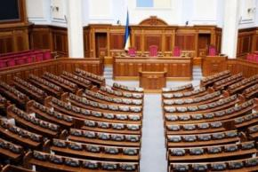 Українці зможуть вільно відвідувати засідання Верховної Ради
