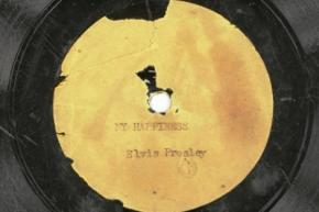 Первая запись Элвиса Пресли будет выставлена на аукцион