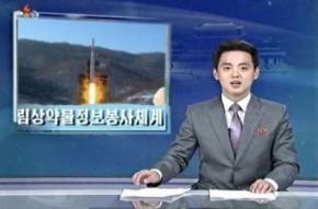 Северная Корея заявила, что их космонавт приземлился на Солнце