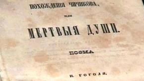 Перше видання