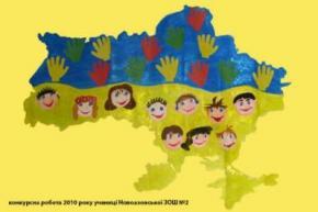 Діти з української діаспори змагатимуться у конкурсі літературних та художніх творів
