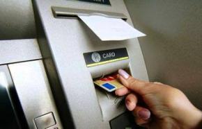 Нацбанк розпорядився відключити банкомати на окупованій частині Донбасу