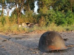 За добу в зоні АТО загинули двоє українських військових - РНБО