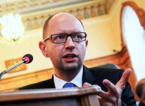 Украина в одностороннем порядке начинает демаркацию российско-украинской границы