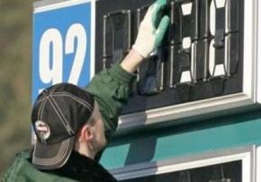 Почему в Украине растут цены на бензин? - рассказал Эксперт