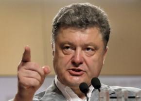 Рішення про вступ України до НАТО прийматиметься українцями на референдумі
