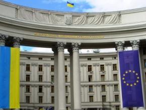 У МЗС хочуть подати заявки на членство України в ЄС і НАТО до 2020 року