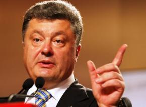 Донецьк буде мирним, Донецьк буде українським, - Порошенко упевнений у швидкому звільненні міста