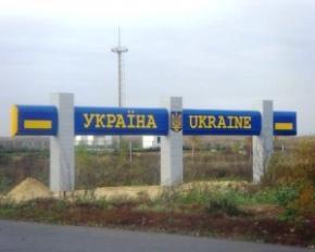 Росія розмиває українсько-російський кордон, - НАТО