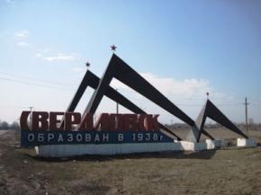 На Луганщине голодный бунт, людей не останавливают даже автоматные очереди
