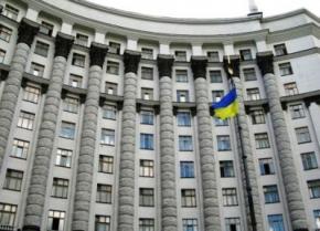 В Кабинете министров Украины будут работать иностранцы