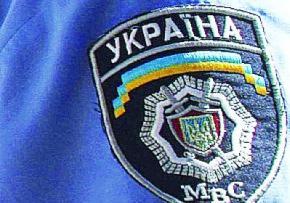 Реформировать украинскую милицию будут европейские эксперты