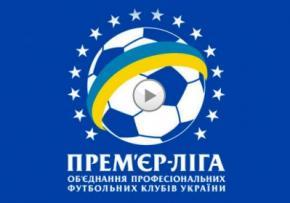 Українська прем'єр-ліга хоче повернути
