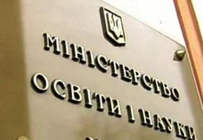 В Україні хочуть ввести обов'язкову 12-річну освіту