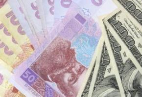 Банкиры договорились удерживать курс гривны на уровне 15-16 грн./дол.