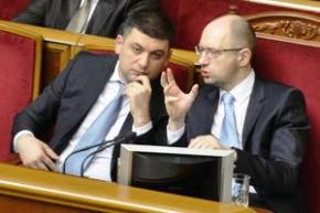 Арсеній Яценюк призначений міністром, а Володимир Гройсман спікером