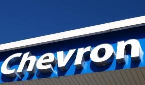 В течение 10 дней Украина и Chevron планируют подписать соглашение по добыче сланцевого газа
