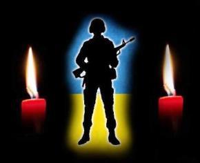 За сутки один украинский военнослужащий погиб, 13 - ранены, - СНБО