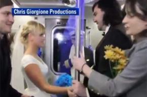 Американо-українська пара зіграла весілля у вагоні метро