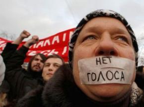 У Росії акції протесту будуть вважатися військовою небезпекою
