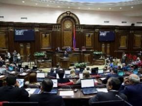 Парламент Армении ратифицировал договор о присоединении к Евразийскому союзу