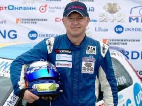 Украинский гонщик Игорь Скуз получит престижную европейскую награду во Франции
