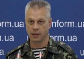 Террористы на востоке Украины в шоке из-за закрытия проекта
