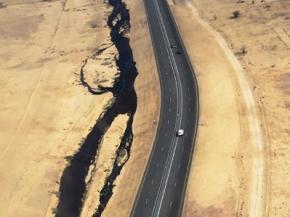 В Ізраїлі екологічна катастрофа