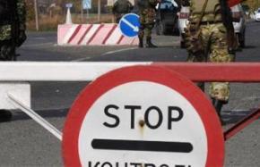 Украина закрыла автобусное сообщение с оккупированным Крымом