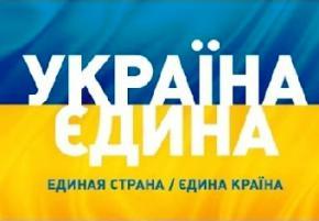 Большинство жителей Украины категорически не хотят терять Донбасс