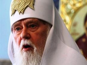 В УПЦ КП перешло около 30 парафий Московского патриархата