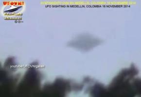 В Колумбии удалось снять на камеру НЛО