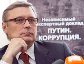 Руководство России действует по принципу