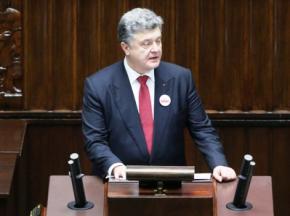 Порошенко впевнений, що Крим повернеться в Україну