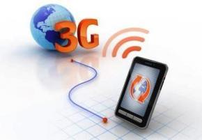 В Україні оголосили конкурс на 3G-зв'язок