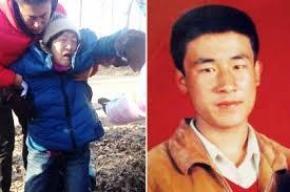 Китаец признан невиновным спустя 18 лет после казни