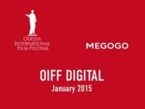 В Украине пройдет онлайн-кинофестиваль ОМКФ Digital