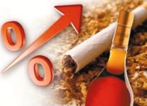 В Украине могут существенно подорожать алкоголь и сигареты