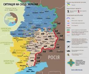 За минувшие сутки трое украинских военнослужащих получили ранения, - СНБО