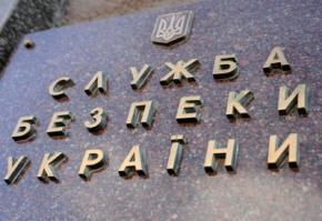 Во Львове русского шпиона посадили на десять лет