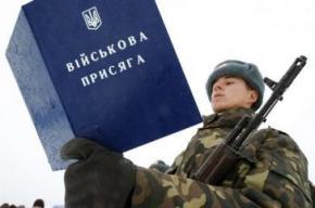 В 2015 году в армию призовут 50 тысяч украинцев