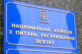 Украинские спецслужбы, милиция и военные получат свою собственную мобильную сеть
