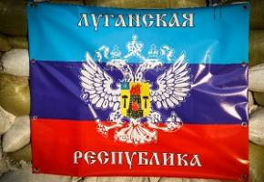 На Луганщині бойовики примушують дітей в школах вчити