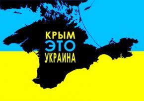 Сімферополь офіційно зробили столицею окупованого Криму