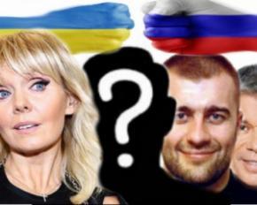 Имена российских деятелей искусства, которым запретили въезд в Украину